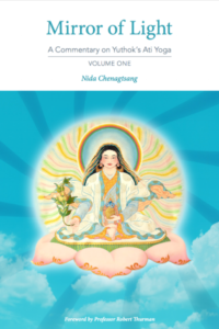 ati-book-cover
